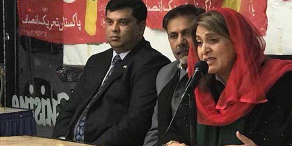 تحریک انصاف کی سینئر رہنما فوزیہ قصوری نے پارٹی پالیسیوں سے اختلافات کے باعث استعفیٰ دیدیا