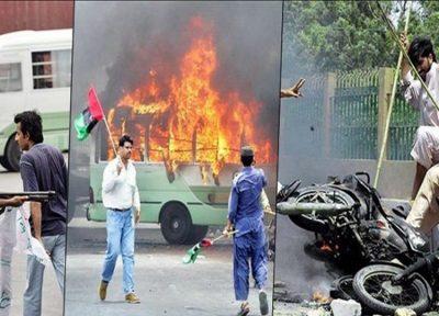 چیف جسٹس آف پاکستان نے سانحہ 12 مئی کی فائل طلب کرلی