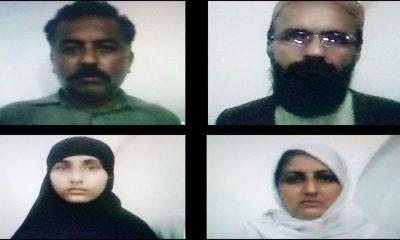 سوشل میڈیا پر جعلی شادیوں کے ذریعے لوٹ مار کرنے والا بین الاقوامی گینگ گرفتار