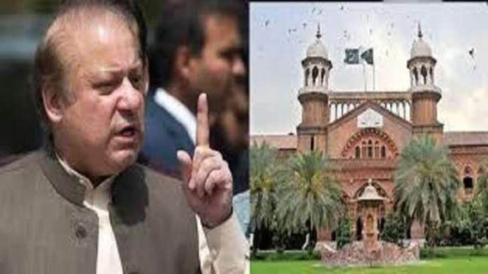 لاہور: نوازشریف کے خلاف غداری کا مقدمہ درج کرنے کی درخواست دائر