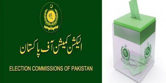 آئندہ انتخابات, بیلٹ پیپرز کی چھپائی پاک فوج کی زیر نگرانی کرانے کا فیصلہ