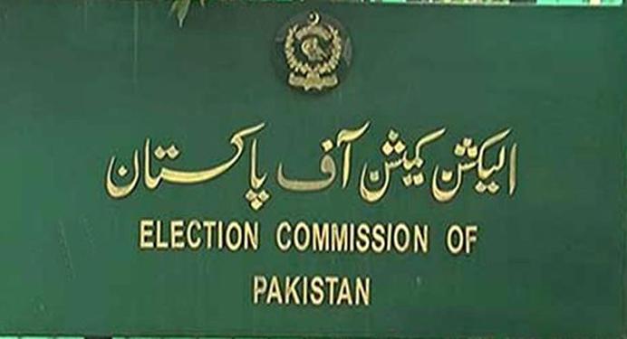 الیکشن کمیشن میں منی لانڈرنگ میں مبینہ ملوث امیدوار کے خلاف درخواست کی سماعت