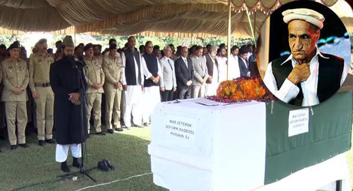 ستارہ جرات سپاہی مقبول حسین کی نمازِ جنازہ ادا کردی گئی