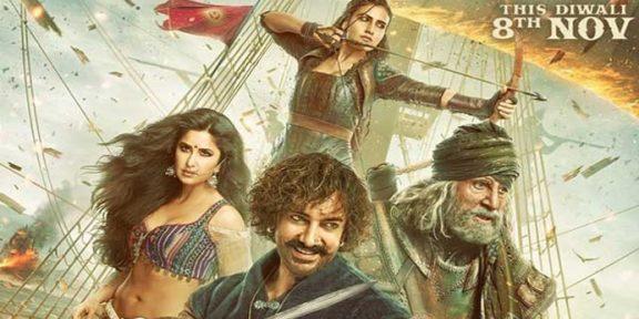 فلم ''ٹھگ آف ہندوستان''8 نومبر کو ریلیز کی جائے گی