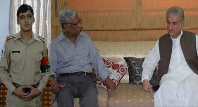 وزیرخارجہ کی شہید کیپٹن عمر زیب کے والد سے ملاقات