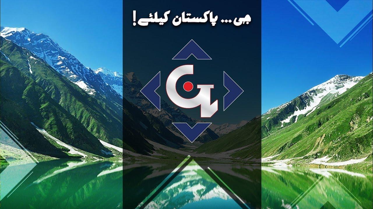 GTV Official Sound Track