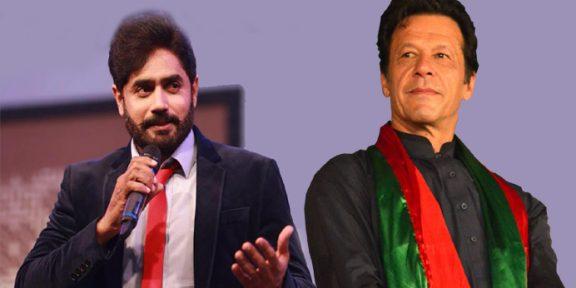 عمران خان خدا کے علاوہ کسی سے نہیں ڈرتے