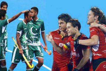 پاکستان کا ہاکی ورلڈ کپ میں سفرختم ، کوئی بھی میج جیت نہ سکا
