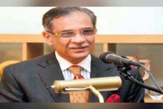 چیف جسٹس کا  پاکستان سیکریٹریٹ میں سنگ بنیاد رکھنے کی تقریب سے خطاب