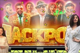 فلم'جیک پاٹ'جنوری میں پاکستان سمیت پوری دنیا میں ریلیز ہوگی