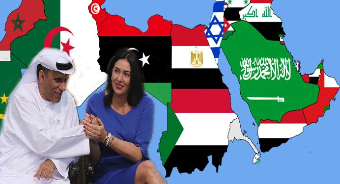 عرب دنیا اور اسرائیل قربتیں