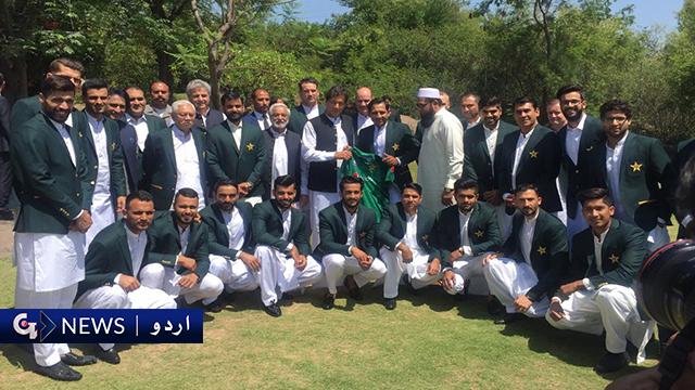 وزیراعظم عمران خان سے قومی کرکٹ ٹیم کی مینیجمنٹ کے ہمراہ ملاقات