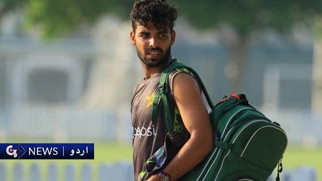 پاکستان کرکٹ ٹیم کو انگلینڈ روانگی سے پہلے دھچکا