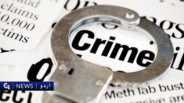 پاکستان میں جرائم کی شرح میں کمی