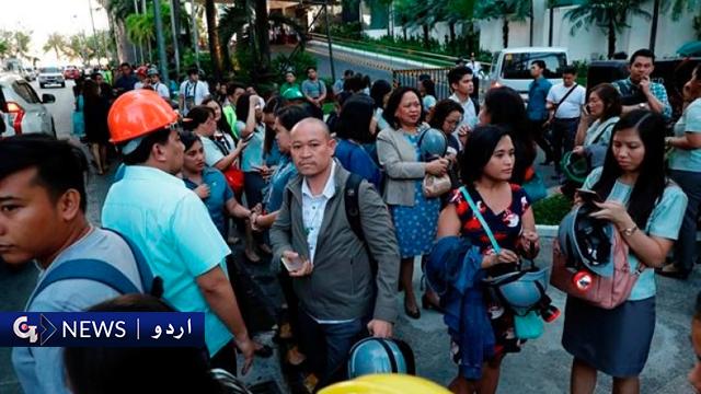 فلپائن میں رزلزلے کے شدید جھٹکوں