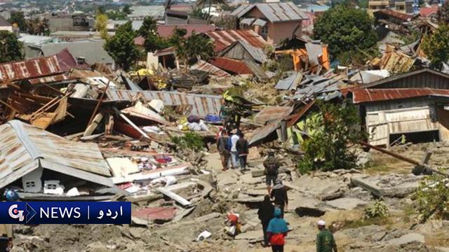 بھارتی ریاستوں میں زلزلہ، عمارتوں کو نقصان