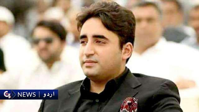 بلاول بھٹو نے عمران خان کی بیان کو شرمناک قرار دے دیا
