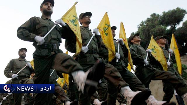 حزب اللہ کے مالیاتی نیٹ ورک کی اطلاع دو ایک کروڑ ڈالر انعام پاؤ : امریکا کا اعلان