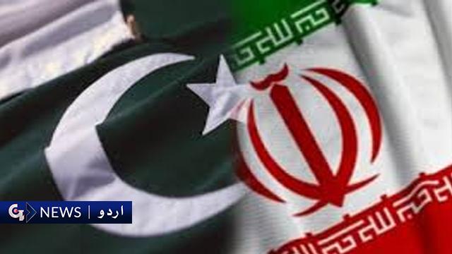 برادرانہ تعلقات پر کوئی اثرانداز نہیں ہوسکتا، پاک ایران مشترکہ اعلامیہ