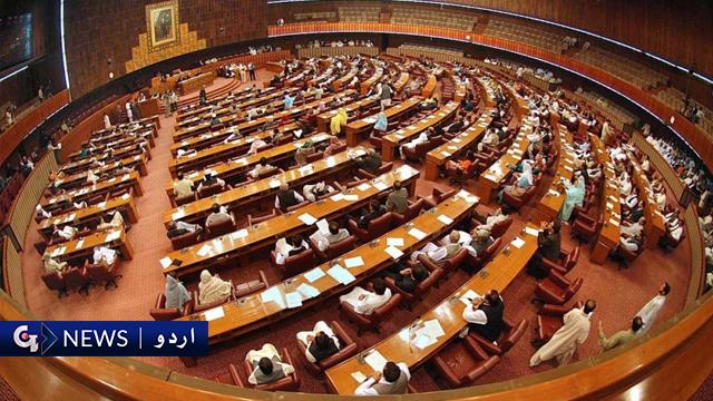 قومی اسمبلی کا اجلاس: گرما گرمی، حکومت اور اپوزیشن کی ایک دوسرے پر تنقید