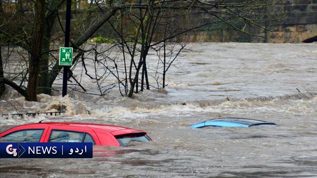 جنوبی افریقا کے شہر ڈربن میں سیلاب سے تینتیس افراد ہلاک