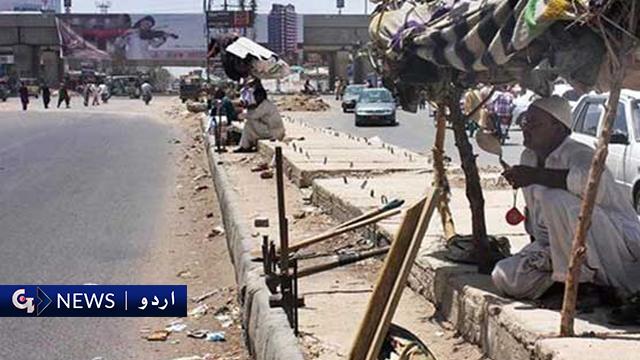 کراچی میں ہیٹ ویو الرٹ جاری