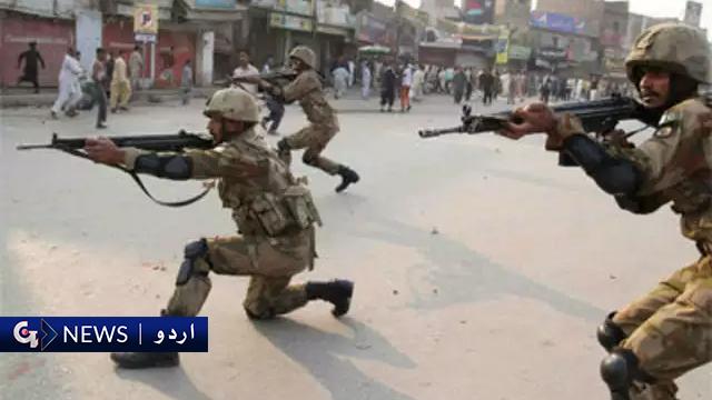 پاک فوج نےدہشت گردوں کاحملہ ناکام بنادیا،1 جوان شہید