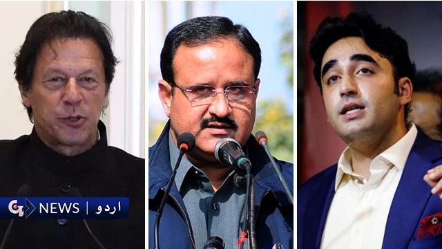 صحافت کے عالمی دن پر وزیراعظم، بلاول بھٹو اور وزیراعلی پنجاب کا پیغام