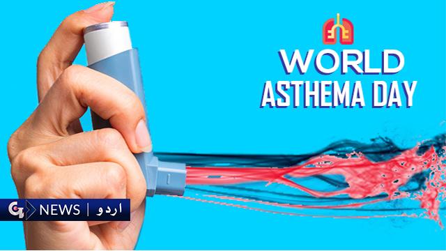 دمہ کے مریضوں کے عالمی دن پر ضروری ہدایات