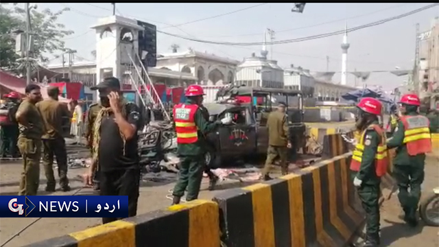 لاہور داتا دربار کے قریب دھماکہ،5 اہلکاروں سمیت 10 افراد شہید