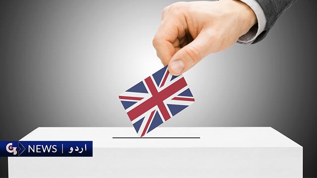 برطانیہ کااگلاوزیراعظم کون ہوگا ؟ 4 امیدواروں نے اپنی خدمات پیش کردیں