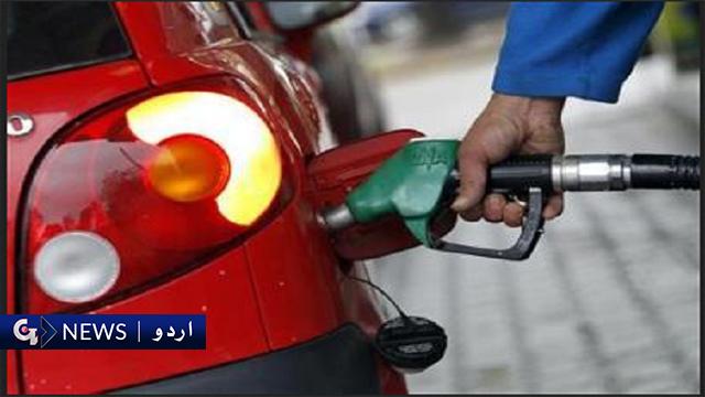 پیٹرولیم مصنوعات کی قیمتوں میں اضافہ, پیٹرول کی قیمت 9 روپے 42 پیسے ہوگئی
