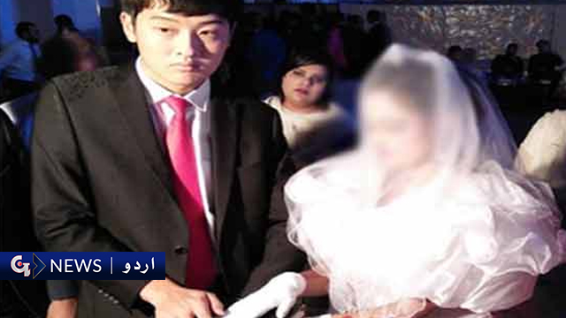 چینی گینگ کے خلاف ایکشن میں تیزی،ملک کے مختلف علاقوں میں چھاپے، 79 گرفتار