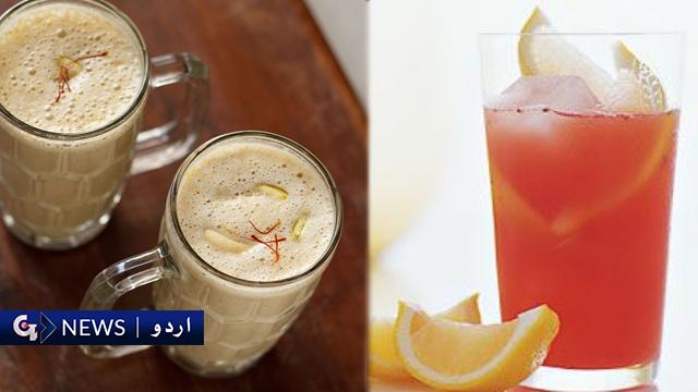 روزہ افطار میں صحت بخش مشروبات کا زیادہ استعمال کریں