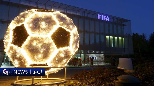 عالمی کپ میں ٹیموں کی تعداد میں اضافے کا فیصلہ موخر