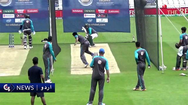 پاکستان ٹیم کا پہلا پریکٹس سیشن