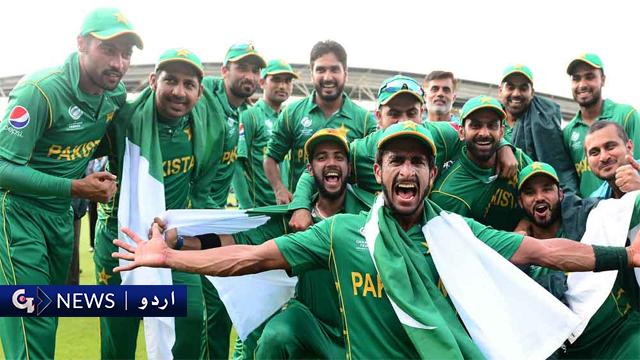 ٹیموں کی رینکنگ میں پاکستان کی پہلی پوزیشن