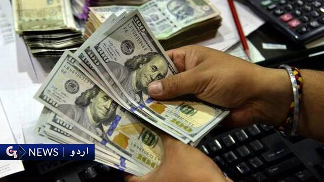ڈالر 146 روپے پر پہنچ گیا