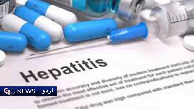 ٹھٹھہ اسپتال میں ہیپاٹائٹس کی دوائیں موجود نہیں