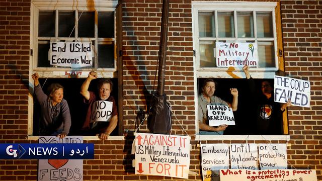 امریکا میں وینز ویلا سفارت خانے سے گرفتار 4 افراد کی مشروط رہائی کا حکم