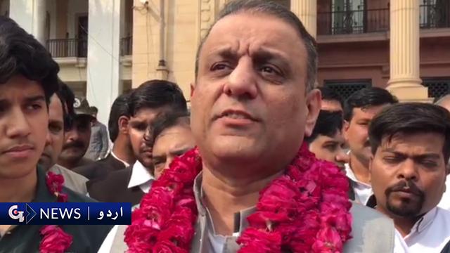 اگر شواہد نہیں تھے تو سو دن کس جرم میں قید رکھا : علیم خان
