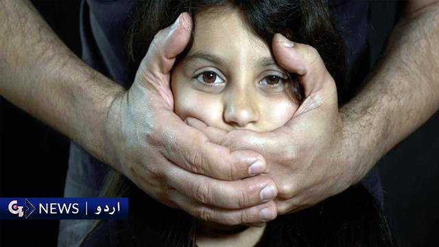 بچیوں سے زیادتی کیس میں گرفتار ملزم زیادتی کا عادی مجرم ہے : پولیس