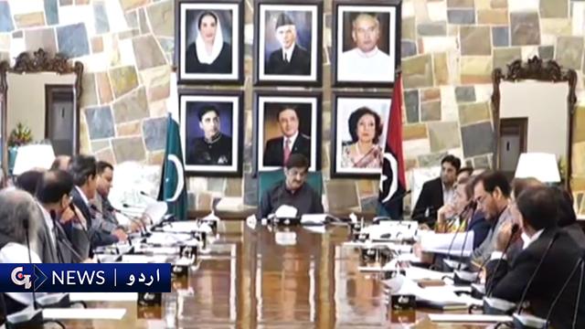 وزیراعلیٰ سندھ کی ''کے سی آر'' منصوبے کے لئے وفاق کو خط لکھنے کی ہدایت