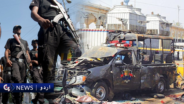 داتا دربار حملہ: حساس اداروں کی کارروائی، 4 مشتبہ شخص گرفتار
