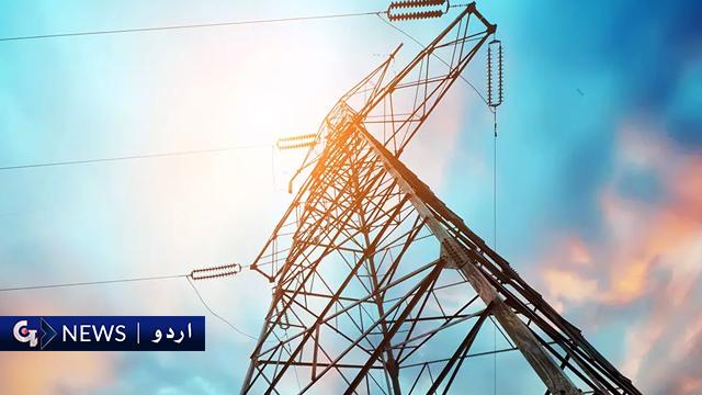 آئی ایم ایف سے معاہدہ، بجلی کے نرخوں میں اضافے کا امکان