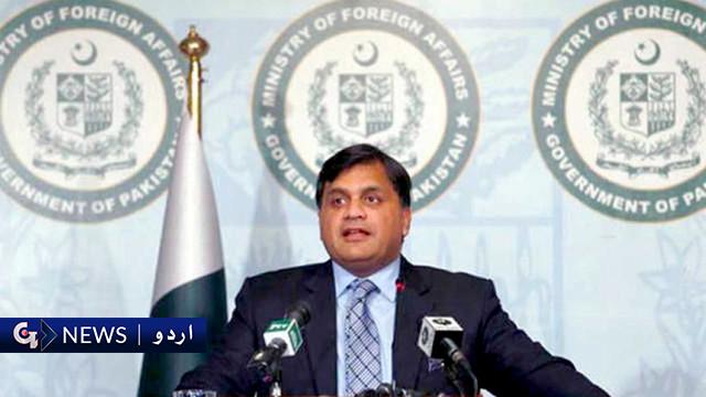 ایس سی او کانفرنس میں پاک بھارت وزرائے خارجہ کی ملاقات متوقع ہے، ترجمان دفتر خارجہ