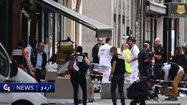 فرانس میں بم دھماکہ، 13 افراد زخمی