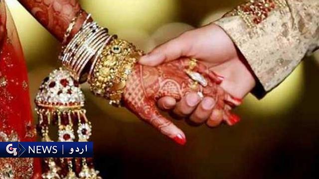 پاکستانی نژاد جرمن کے اغواء کے معاملے کا ڈراپ سین، لڑکی نے پسند کی شادی کرلی