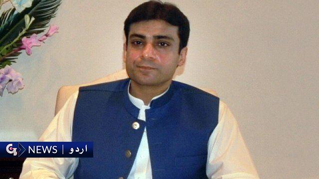 حمزہ شریف کی ضمانت میں 28 مئی تک توسیع