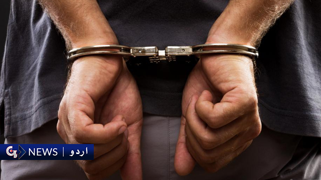 آن لائن منشیات سپلائی کرنے والا گروہ گرفتار